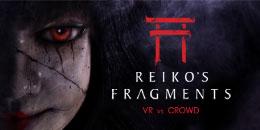Reiko's Fragments